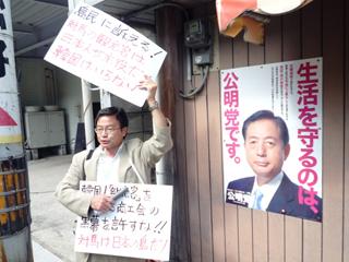 江川紹子の人権講演会だが、対馬で人権を語るなら 韓国(朝鮮)人による島... 主権回復を目指す会